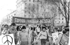 Manifestation écologiste Moscou 1989