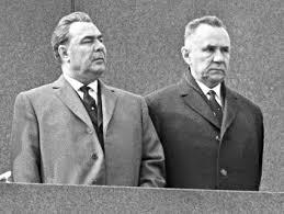 Брежнев и Косыгин